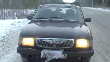Богданович 3110 Волга 2001