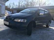 Томск Honda Odyssey 1995