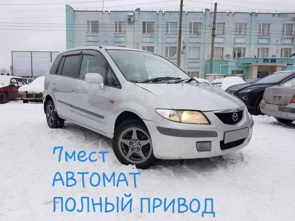 Mazda Premacy, 2000 год, 167 000 руб.