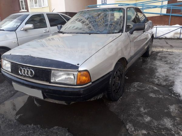 Audi 80, 1987 год, 54 000 руб.