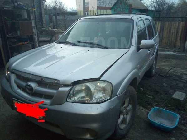 Mazda Tribute, 2005 год, 270 000 руб.
