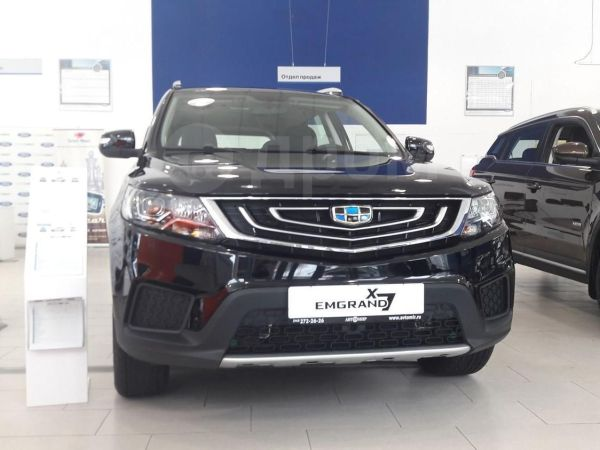 Geely Emgrand X7, 2019 год, 1 239 990 руб.