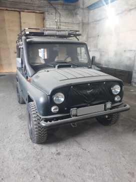 Свободный 469 1978