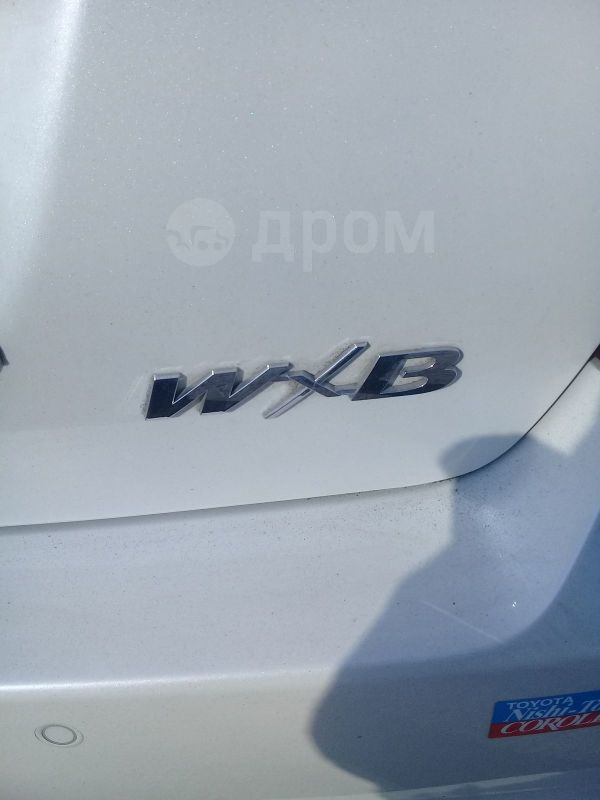 Toyota Corolla Axio, 2017 год, 910 000 руб.