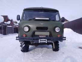 Назарово Буханка 1982