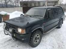 Новосибирск Proceed 1992