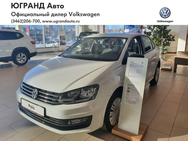 Volkswagen Polo, 2019 год, 873 900 руб.