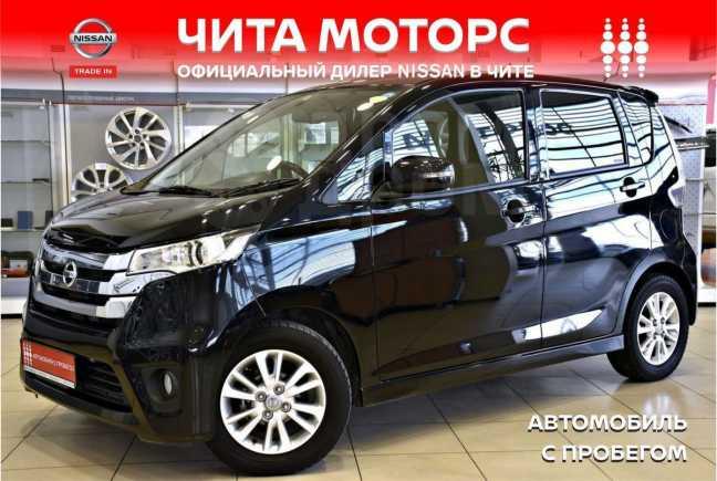 Nissan DAYZ, 2014 год, 339 000 руб.