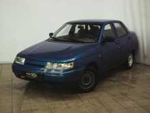 Калуга 2110 1999