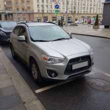 Москва ASX 2014