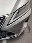 Lexus RX300, 2020 год, 3 940 000 руб.