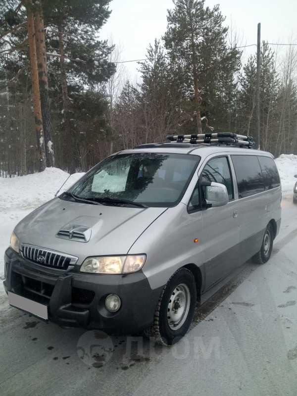 Hyundai Starex, 2001 год, 320 000 руб.