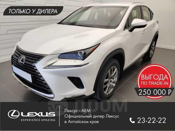 Lexus NX200, 2020 год, 3 222 500 руб.