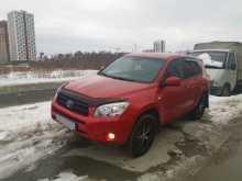 Екатеринбург Toyota RAV4 2008