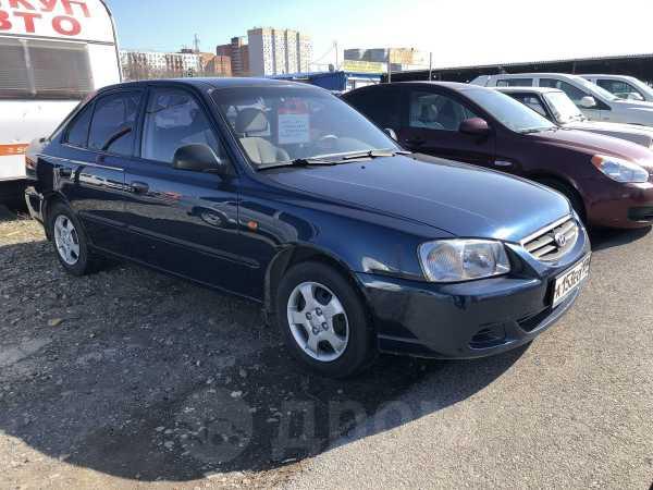 Hyundai Accent, 2007 год, 287 000 руб.
