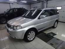 Томск HR-V 2004