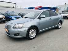 Ростов-на-Дону Avensis 2008