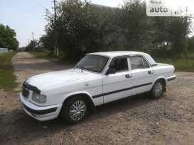 Канск 3110 Волга 2001