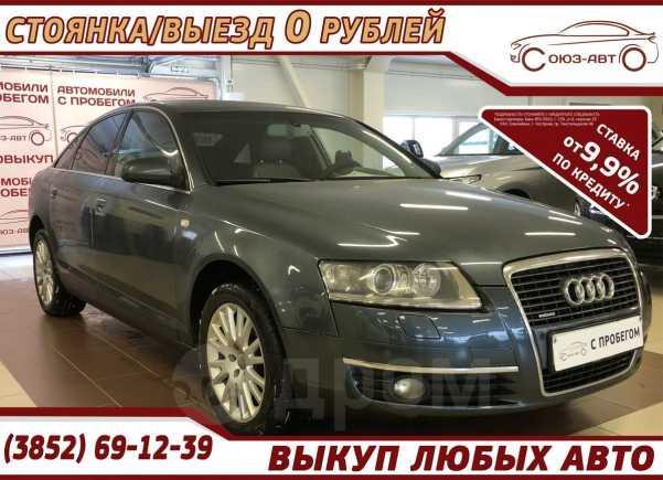 Audi A6, 2006 год, 549 000 руб.