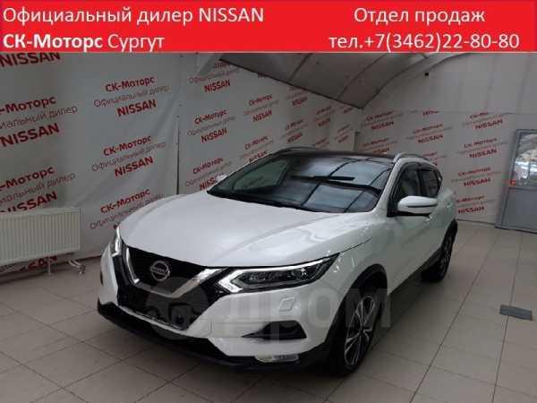 Nissan Qashqai, 2019 год, 1 785 000 руб.