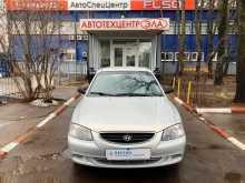 Москва Accent 2011