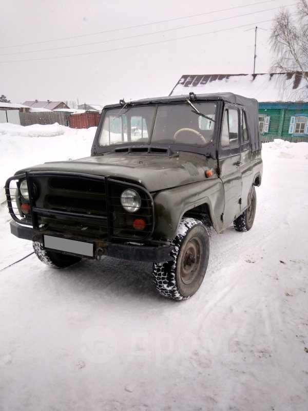 УАЗ 469, 1975 год, 50 000 руб.