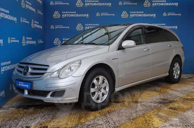 Mercedes-Benz R-Class, 2005 год, 500 000 руб.