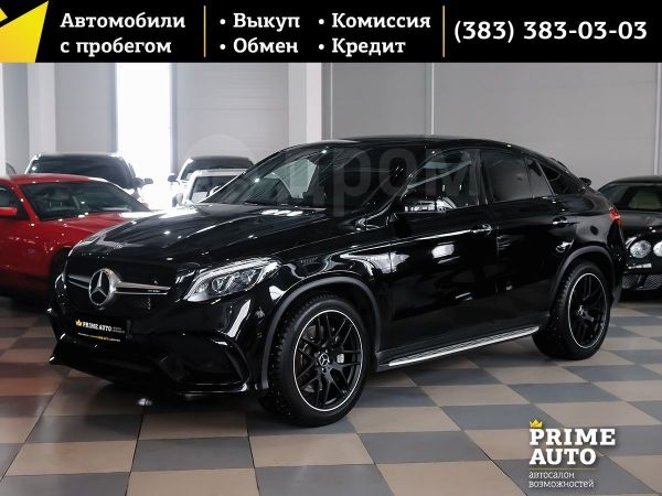 Mercedes-Benz GLE Coupe, 2016 год, 4 999 000 руб.