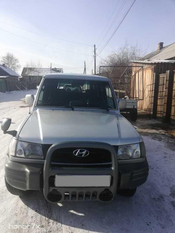 Hyundai Galloper, 2003 год, 380 000 руб.