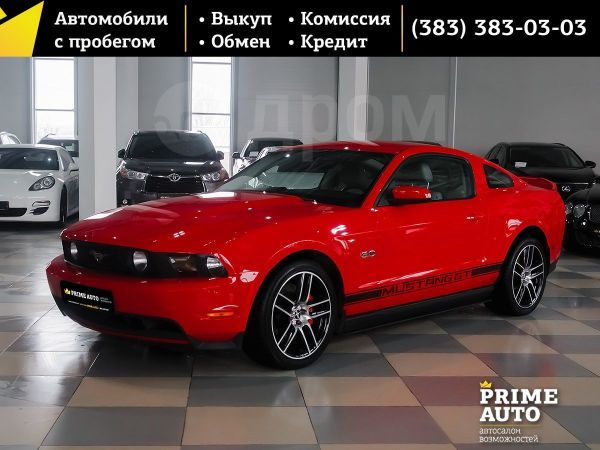 Ford Mustang, 2011 год, 2 128 000 руб.