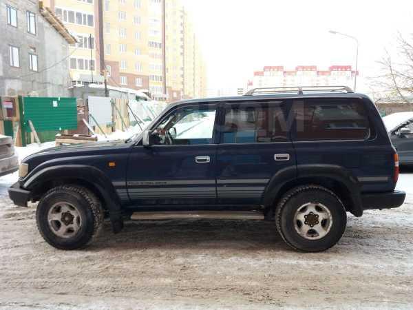 Toyota Land Cruiser, 1997 год, 470 000 руб.