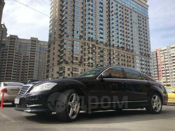 Mercedes-Benz S-Class, 2010 год, 1 180 000 руб.