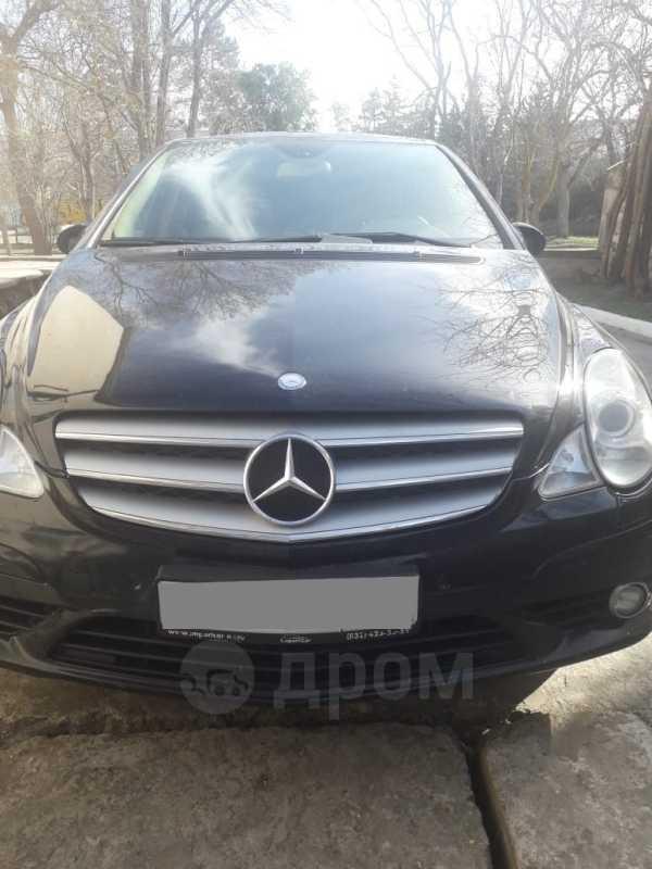 Mercedes-Benz R-Class, 2008 год, 730 000 руб.