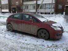 Иркутск C4 2009