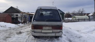 Каменск-Уральский Town Ace 1991