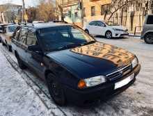 Улан-Удэ Avenir 1996