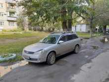 Челябинск Wingroad 2005