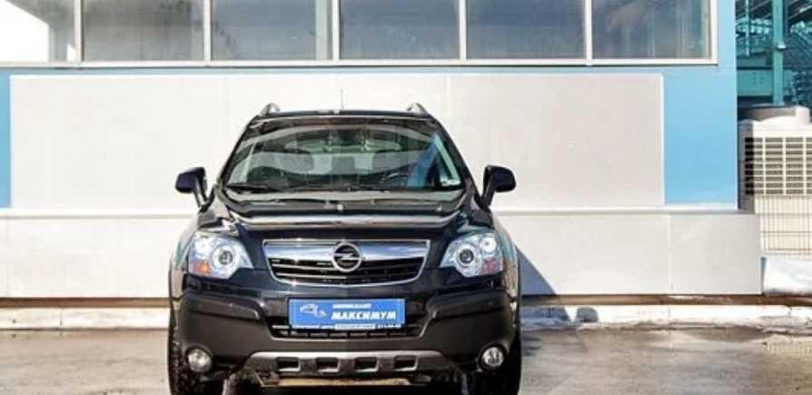 Opel Antara, 2011 год, 498 000 руб.