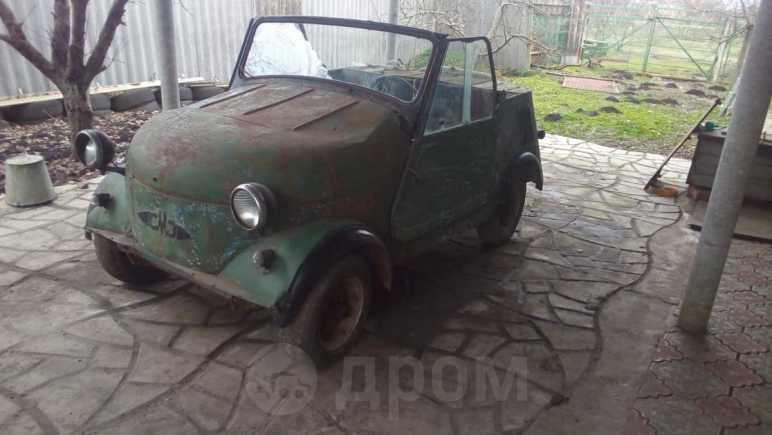 Прочие авто Россия и СНГ, 1964 год, 100 000 руб.