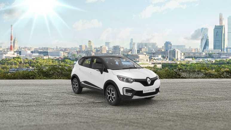 Renault Kaptur, 2020 год, 1 326 000 руб.