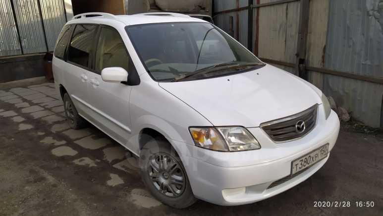 Mazda MPV, 2001 год, 185 000 руб.
