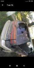 Mitsubishi Chariot, 1994 год, 120 000 руб.
