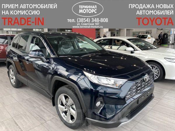 Toyota RAV4, 2020 год, 2 332 000 руб.