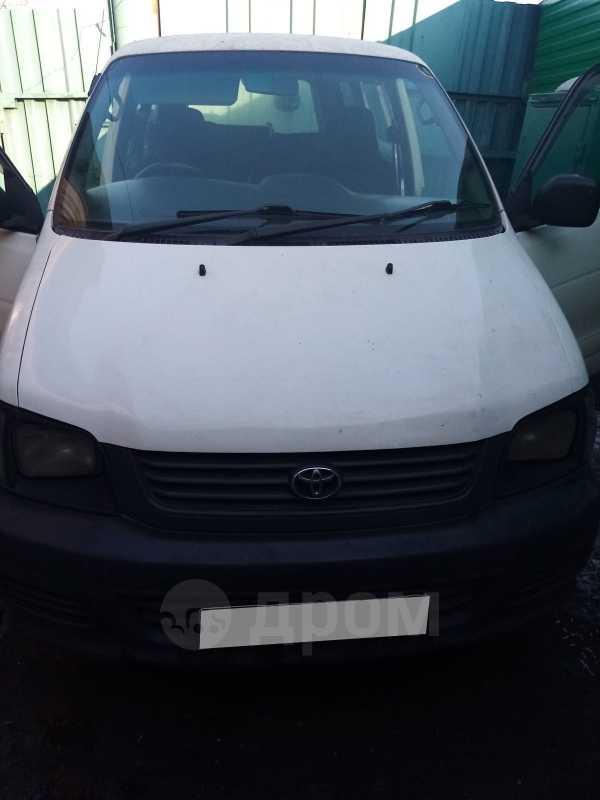 Toyota Lite Ace, 2001 год, 195 000 руб.