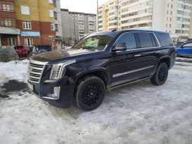 Екатеринбург Escalade 2017