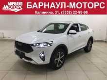 Барнаул F7x 2019