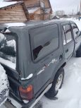 Toyota Hilux Surf, 1993 год, 60 000 руб.