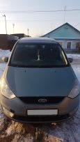 Ford Galaxy, 2008 год, 475 000 руб.