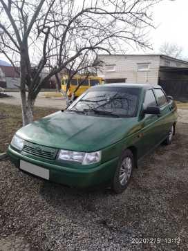 Кисловодск 2110 1998