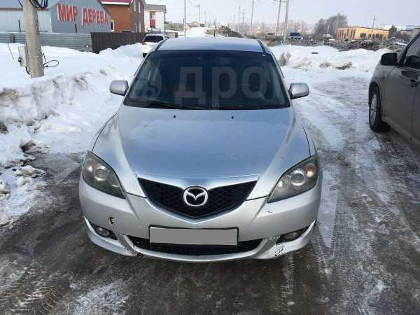 Mazda Mazda3, 2004 год, 270 000 руб.